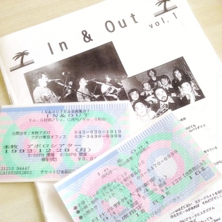 In&Outというバンド